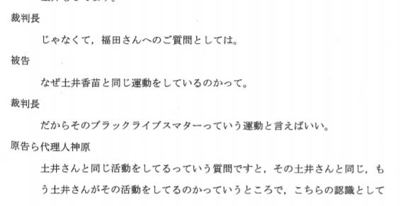 f:id:Naomi-sayonara:20210414151125p:plain
