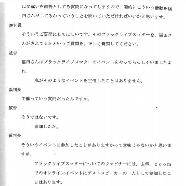 f:id:Naomi-sayonara:20210414151208p:plain