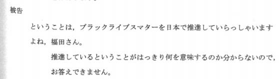 f:id:Naomi-sayonara:20210414151234p:plain
