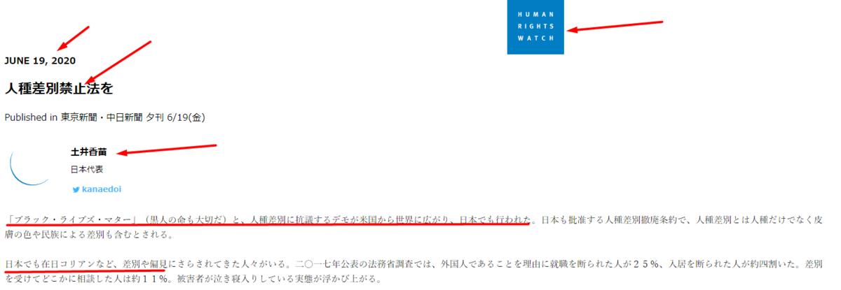 f:id:Naomi-sayonara:20210414151452p:plain