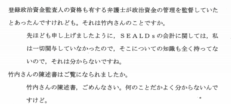 f:id:Naomi-sayonara:20210414184123p:plain