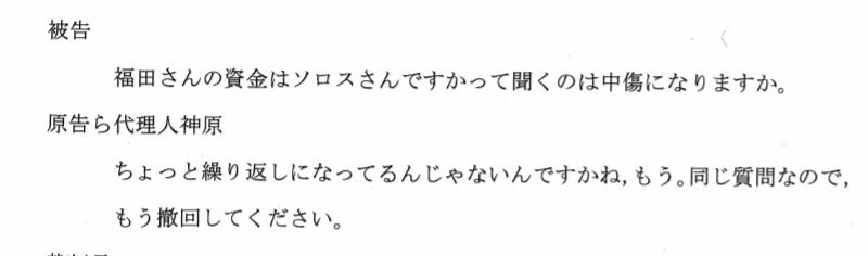 f:id:Naomi-sayonara:20210414184253p:plain