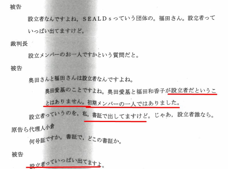 f:id:Naomi-sayonara:20210414184350p:plain