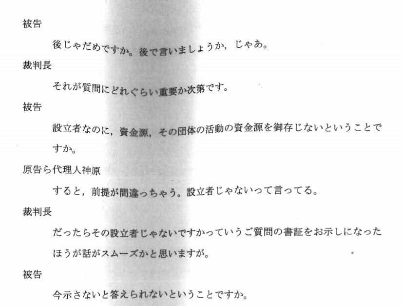 f:id:Naomi-sayonara:20210414184445p:plain