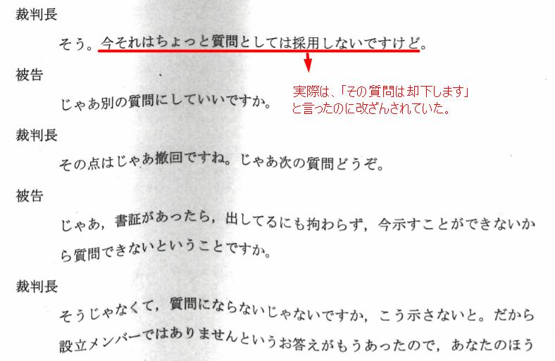 f:id:Naomi-sayonara:20210414184600p:plain