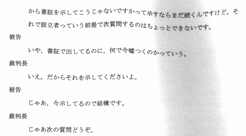 f:id:Naomi-sayonara:20210414184631p:plain