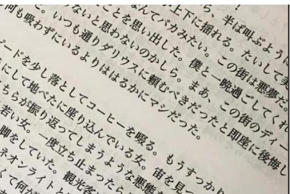 f:id:Naomi-sayonara:20210415123808p:plain