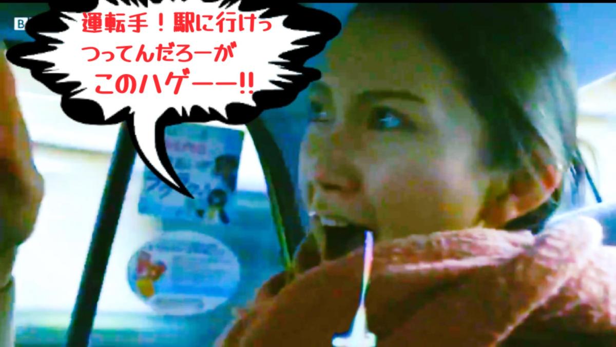f:id:Naomi-sayonara:20210527203257p:plain
