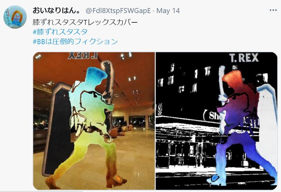 f:id:Naomi-sayonara:20210527203315p:plain