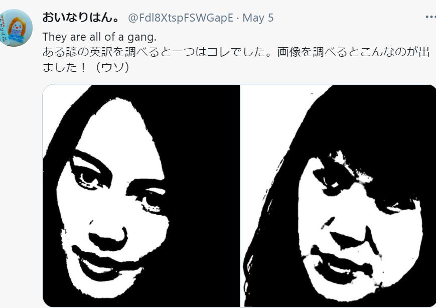 f:id:Naomi-sayonara:20210527203702p:plain