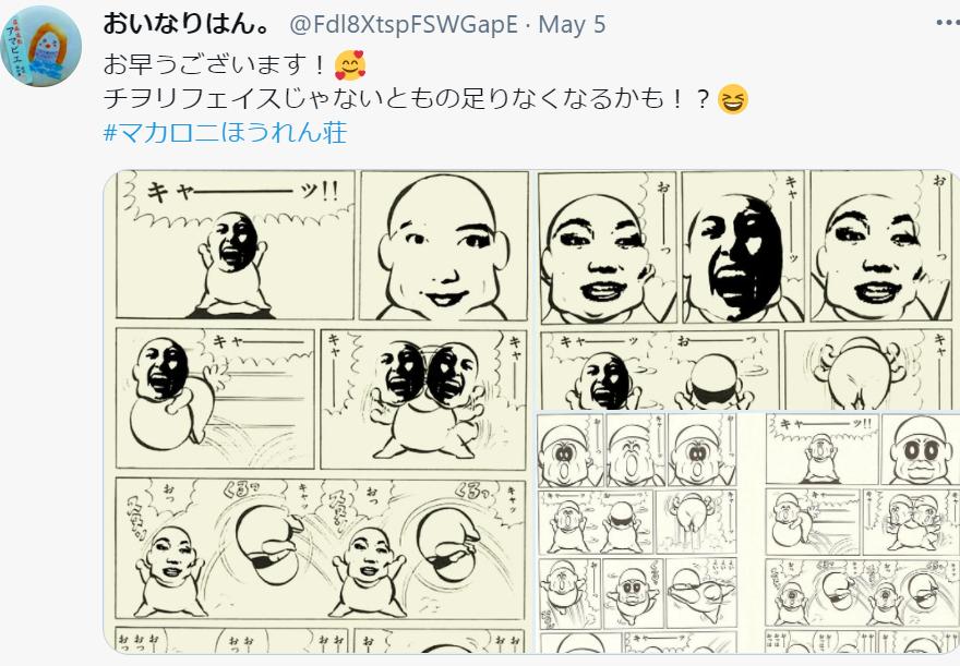 f:id:Naomi-sayonara:20210527203800p:plain