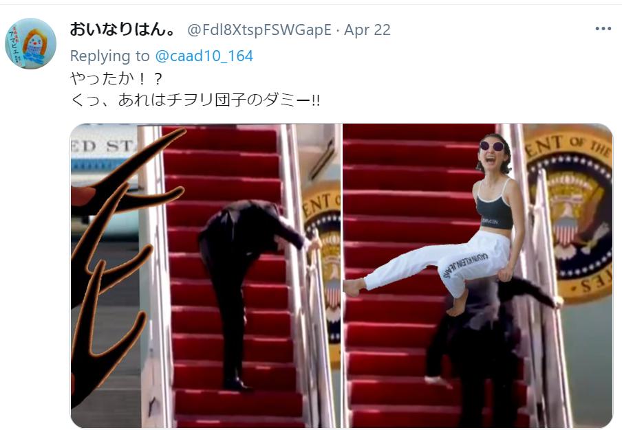 f:id:Naomi-sayonara:20210527204217p:plain