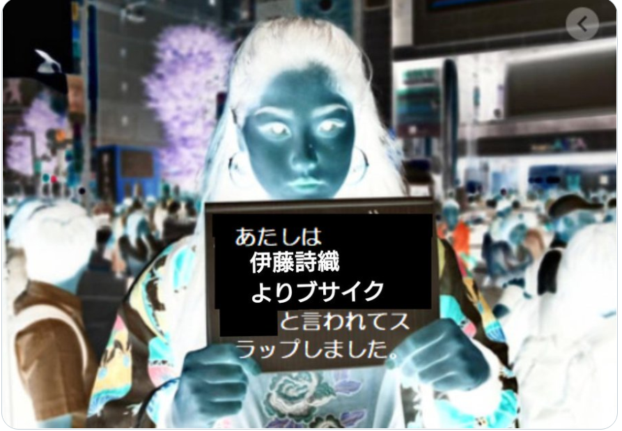 f:id:Naomi-sayonara:20210606112027p:plain