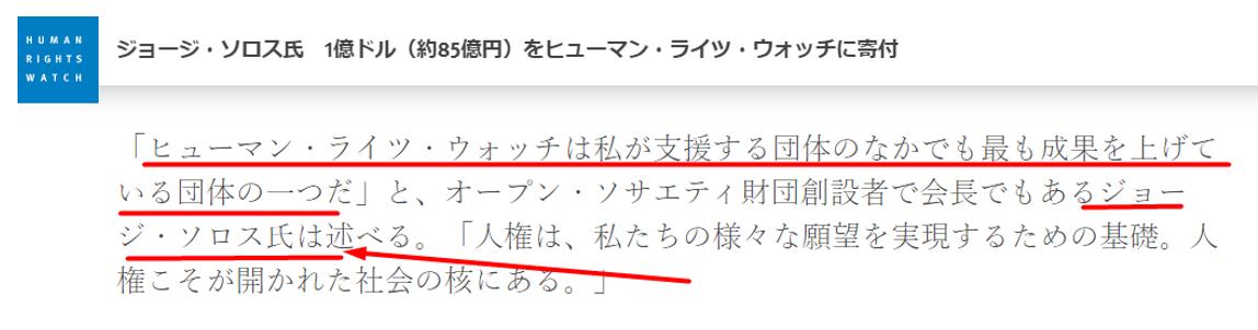 f:id:Naomi-sayonara:20210720082637p:plain