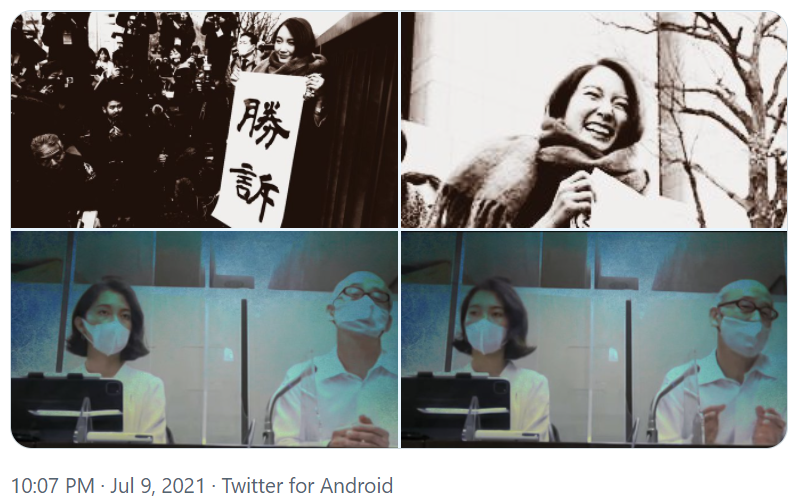 f:id:Naomi-sayonara:20210723123935p:plain