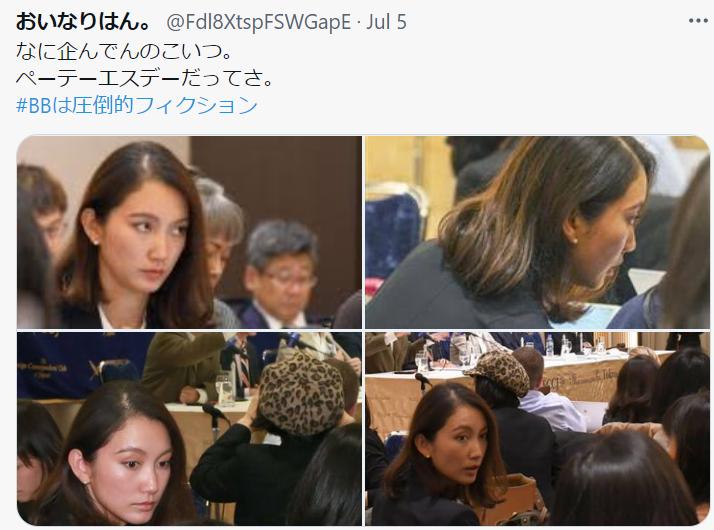 f:id:Naomi-sayonara:20210723124356p:plain