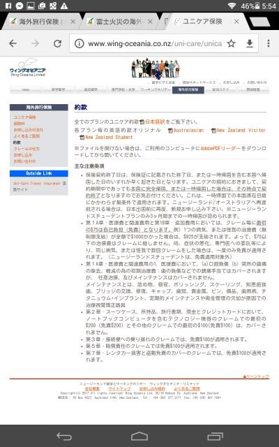 f:id:Naonari:20170208091720j:plain