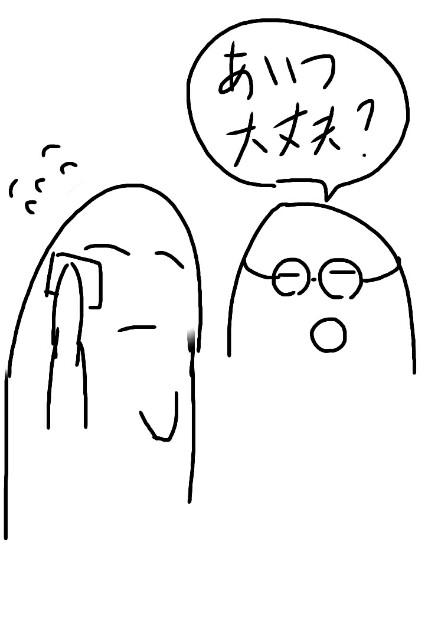 f:id:Naonari:20170329221946j:image