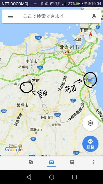 f:id:Naonari:20170330192713j:image