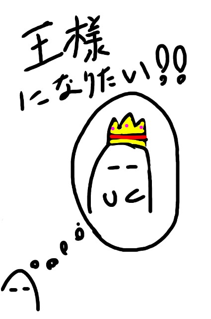 f:id:Naonari:20170330193546j:image