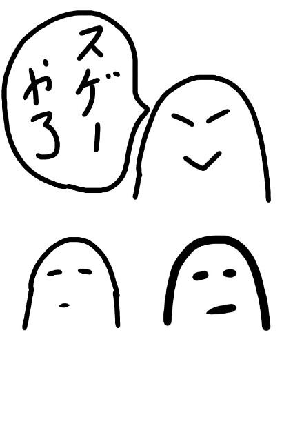 f:id:Naonari:20170330193828j:image