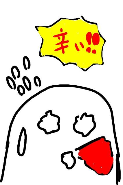 f:id:Naonari:20170331225300j:image