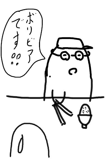 f:id:Naonari:20170331231336j:image