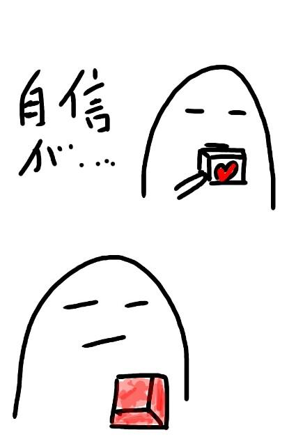 f:id:Naonari:20170405201930j:image