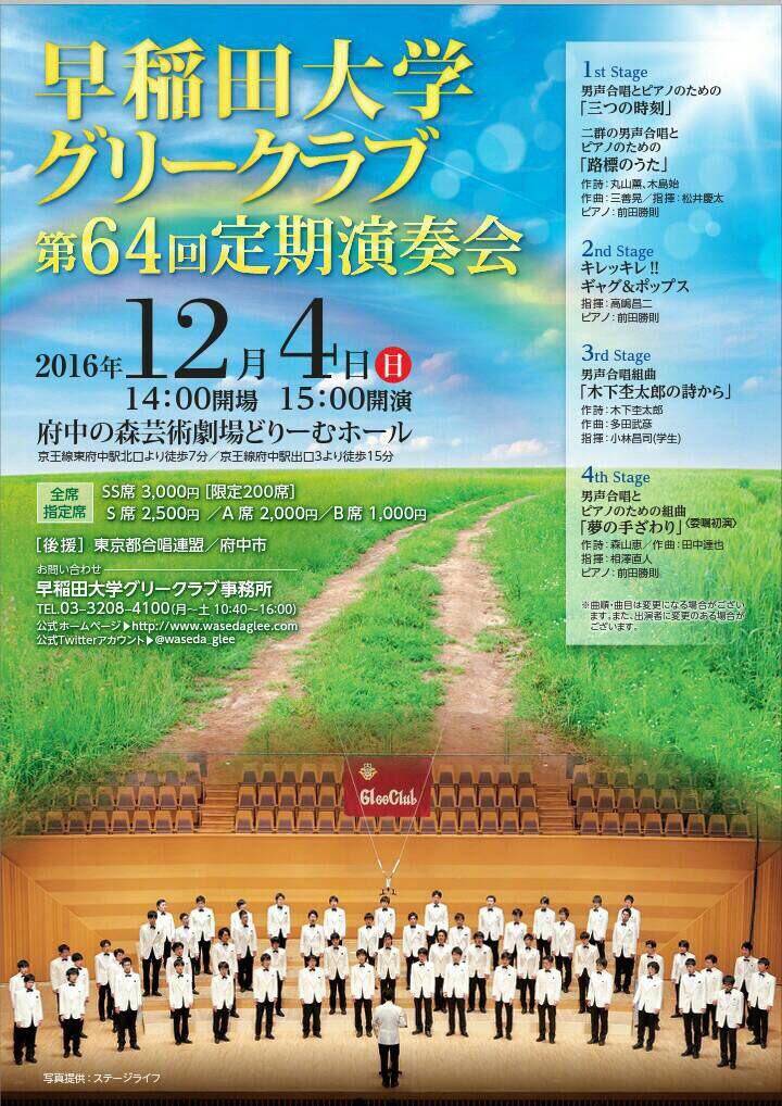 f:id:NaotoAizawa:20161005122126j:plain