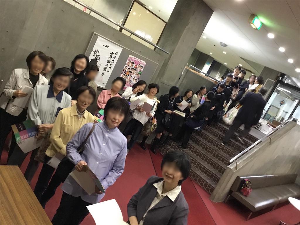 f:id:NaotoAizawa:20161017153736j:image