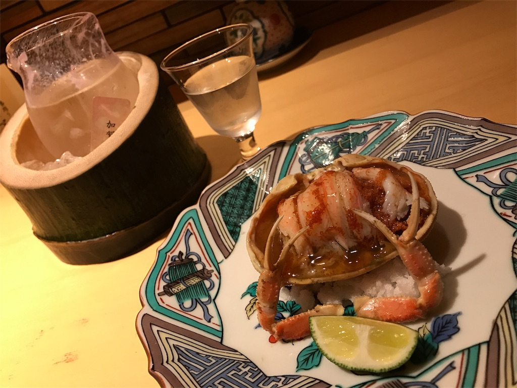 f:id:NaotoAizawa:20161119230841j:image