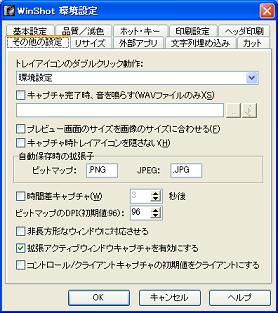 20100315014156