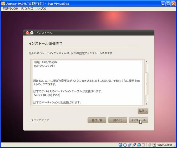 20100505004015