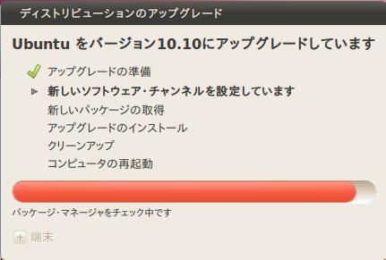 20101013000912