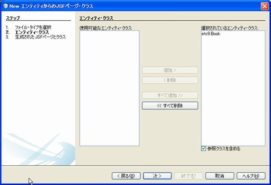 f:id:Naotsugu:20120809170243p:image