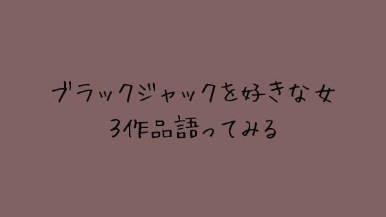 f:id:Naoyafs:20180915232624p:plain