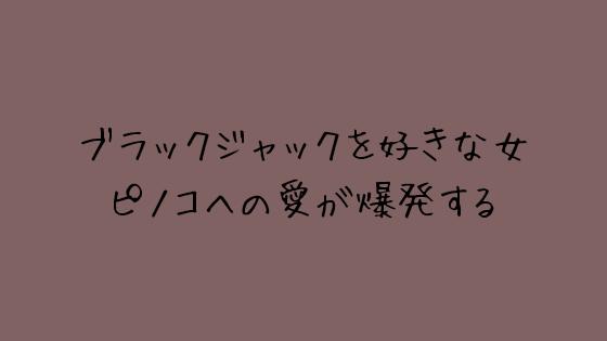 f:id:Naoyafs:20180917225844p:plain