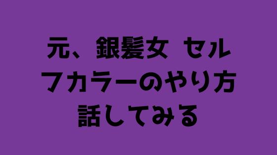 f:id:Naoyafs:20180922002443p:plain