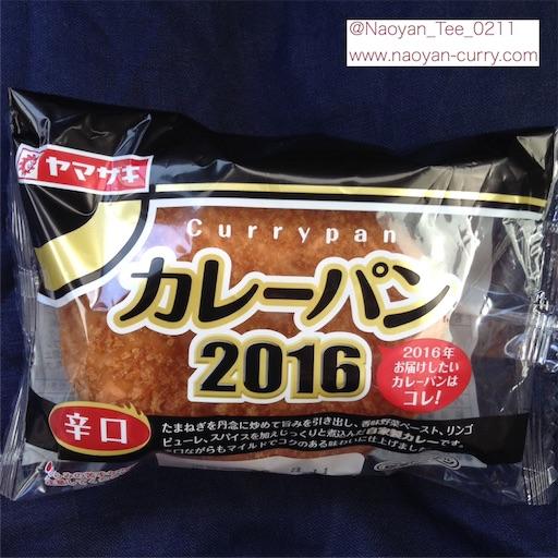 f:id:Naoyan:20160811200030j:image
