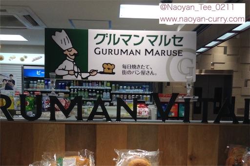 f:id:Naoyan:20160830201341j:image
