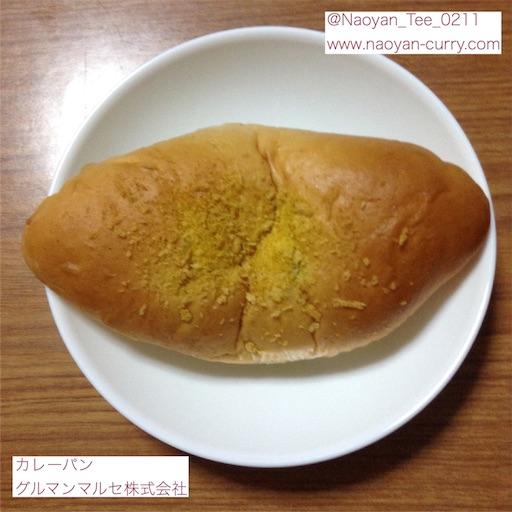 f:id:Naoyan:20160830201432j:image