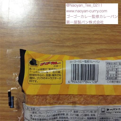 f:id:Naoyan:20160904183538j:image
