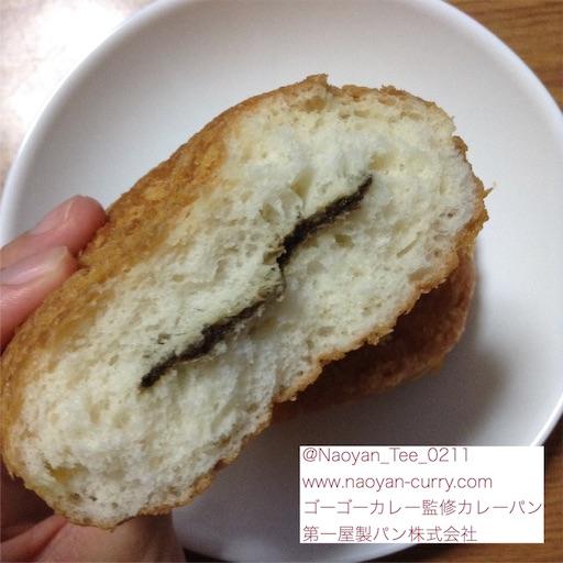 f:id:Naoyan:20160904183556j:image