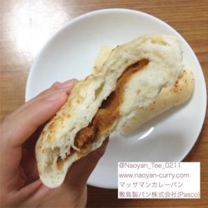 f:id:Naoyan:20160905183608j:image