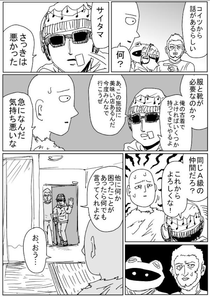 f:id:Napomura:20160612084002j:image