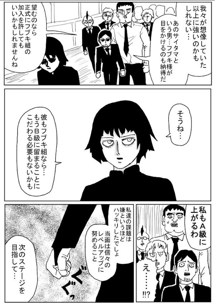 f:id:Napomura:20160612084801j:image