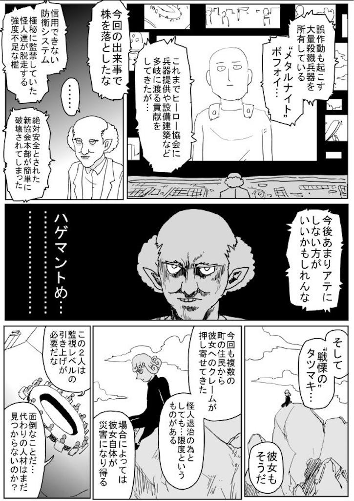 f:id:Napomura:20160612085014j:image