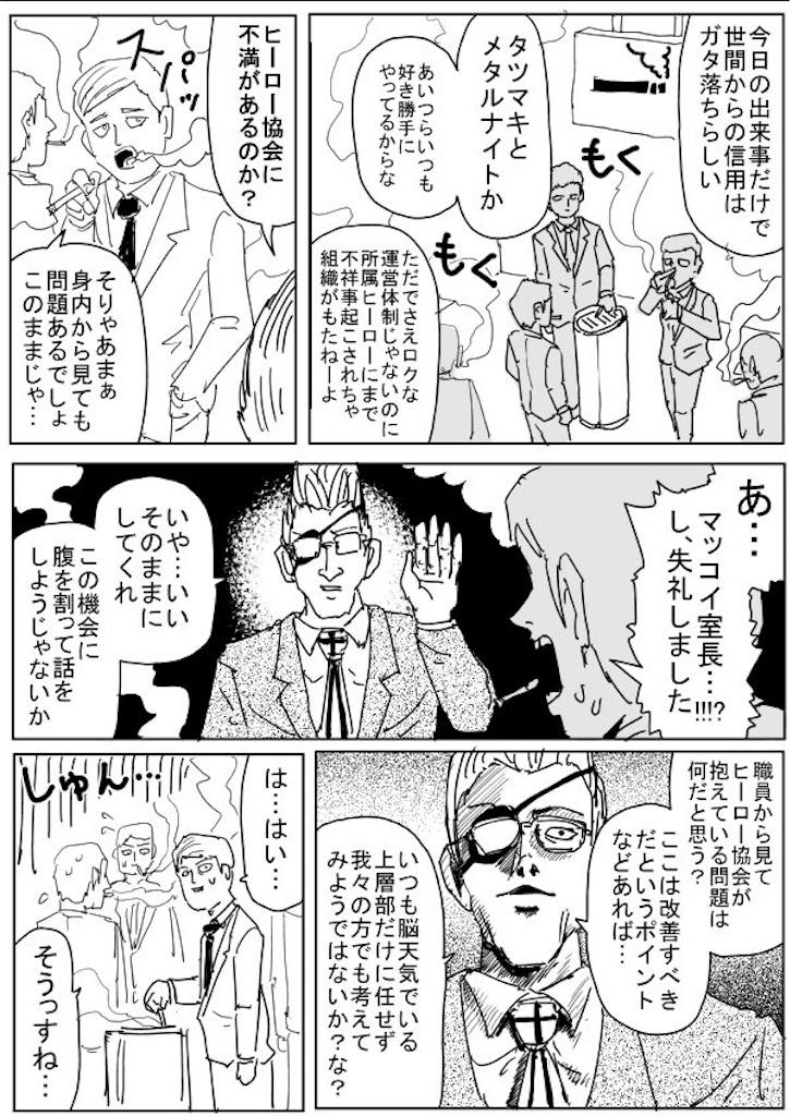 f:id:Napomura:20160612085726j:image