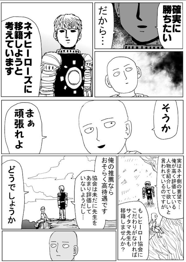 f:id:Napomura:20170119211746j:image