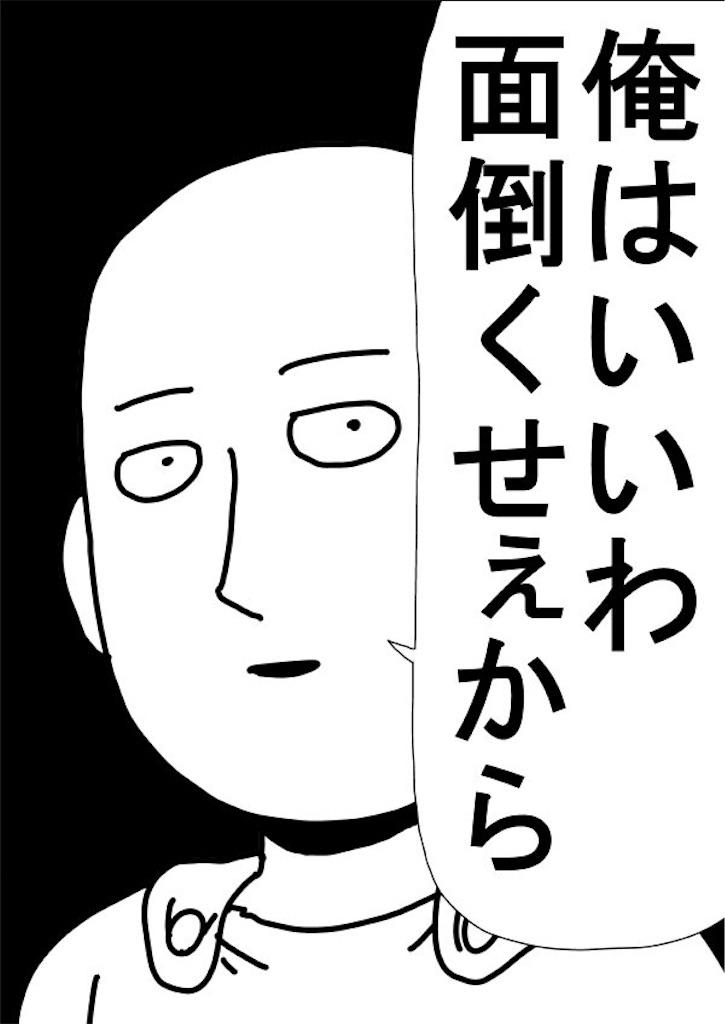 f:id:Napomura:20170119212017j:image